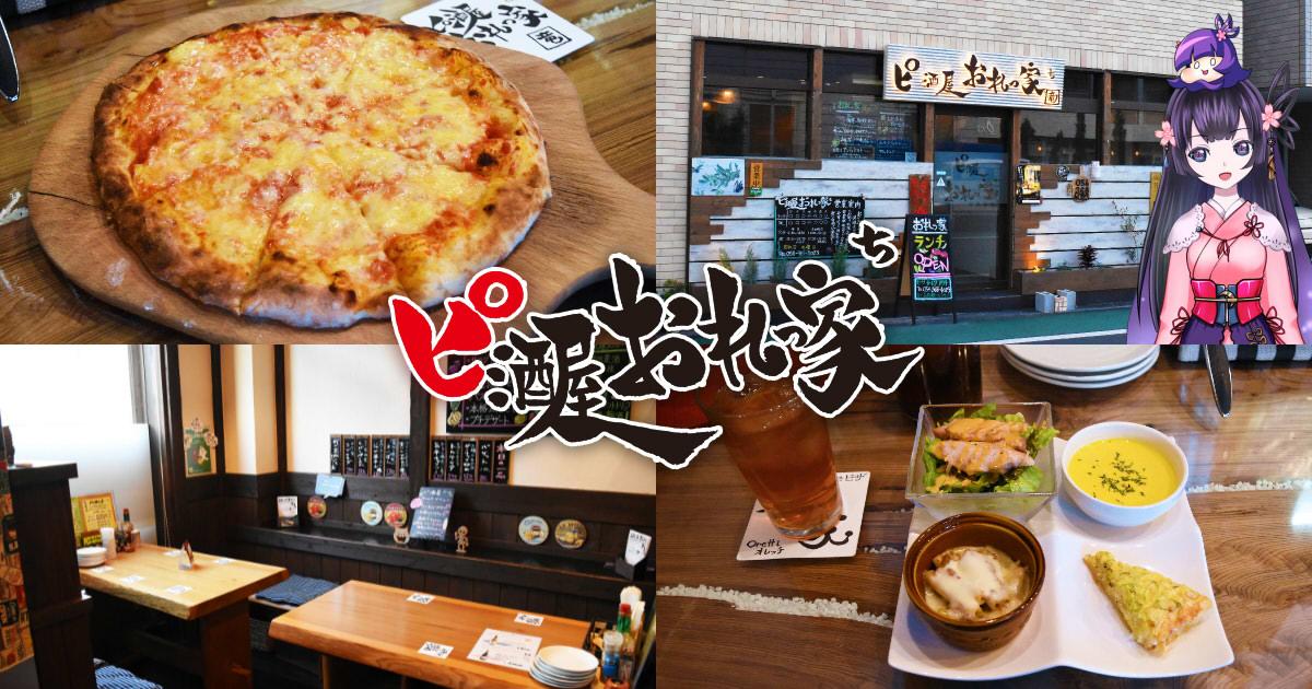 https://cdn-ak.f.st-hatena.com/images/fotolife/s/sakuyaoi/20190114/20190114225006.jpg