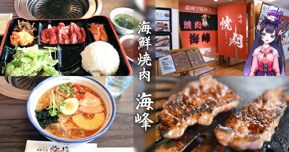 https://cdn-ak.f.st-hatena.com/images/fotolife/s/sakuyaoi/20190116/20190116223829.jpg