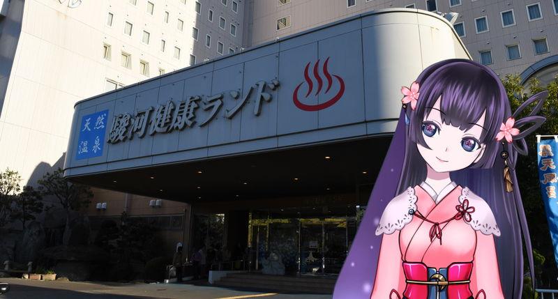 f:id:sakuyaoi:20190118021346j:plain