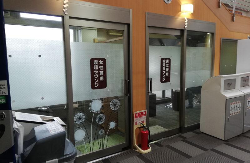 f:id:sakuyaoi:20190118021410j:plain