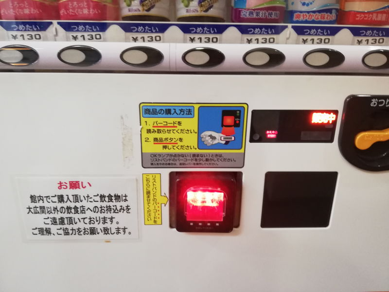 f:id:sakuyaoi:20190118021414j:plain