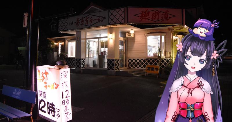 f:id:sakuyaoi:20190118094032j:plain