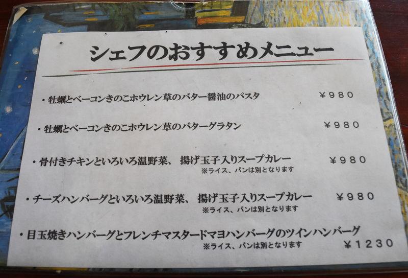 f:id:sakuyaoi:20190120034348j:plain