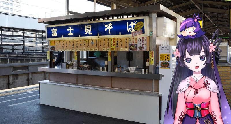 f:id:sakuyaoi:20190121030135j:plain