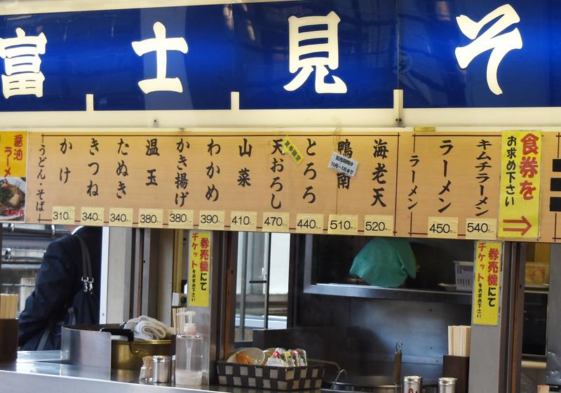 f:id:sakuyaoi:20190121030138p:plain