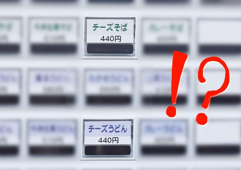 f:id:sakuyaoi:20190121030148j:plain