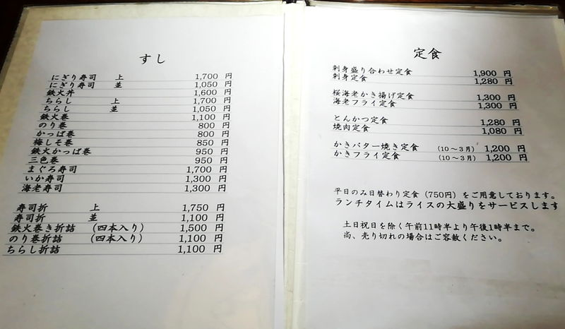 f:id:sakuyaoi:20190121173459j:plain