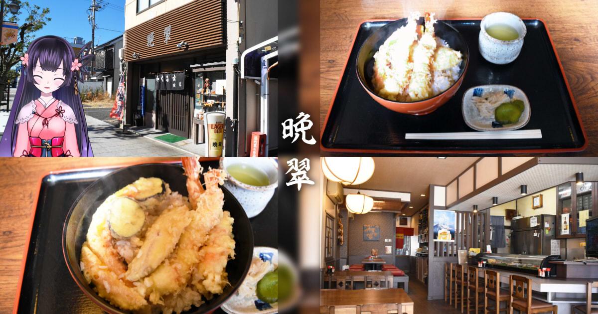 https://cdn-ak.f.st-hatena.com/images/fotolife/s/sakuyaoi/20190121/20190121173532.jpg