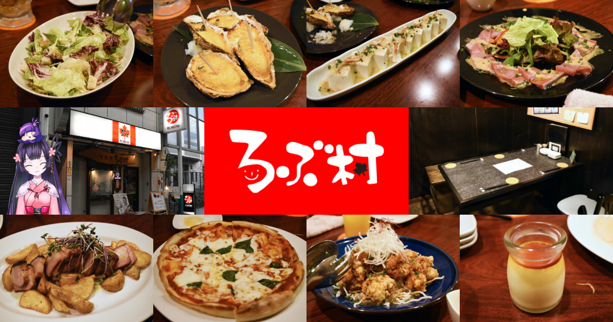 https://cdn-ak.f.st-hatena.com/images/fotolife/s/sakuyaoi/20190122/20190122010539.jpg