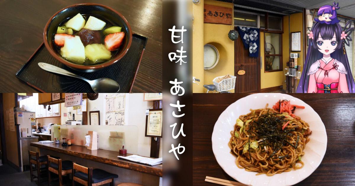 https://cdn-ak.f.st-hatena.com/images/fotolife/s/sakuyaoi/20190123/20190123032309.jpg