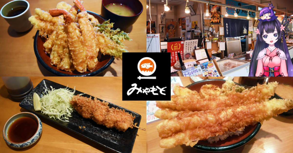 https://cdn-ak.f.st-hatena.com/images/fotolife/s/sakuyaoi/20190124/20190124010045.jpg
