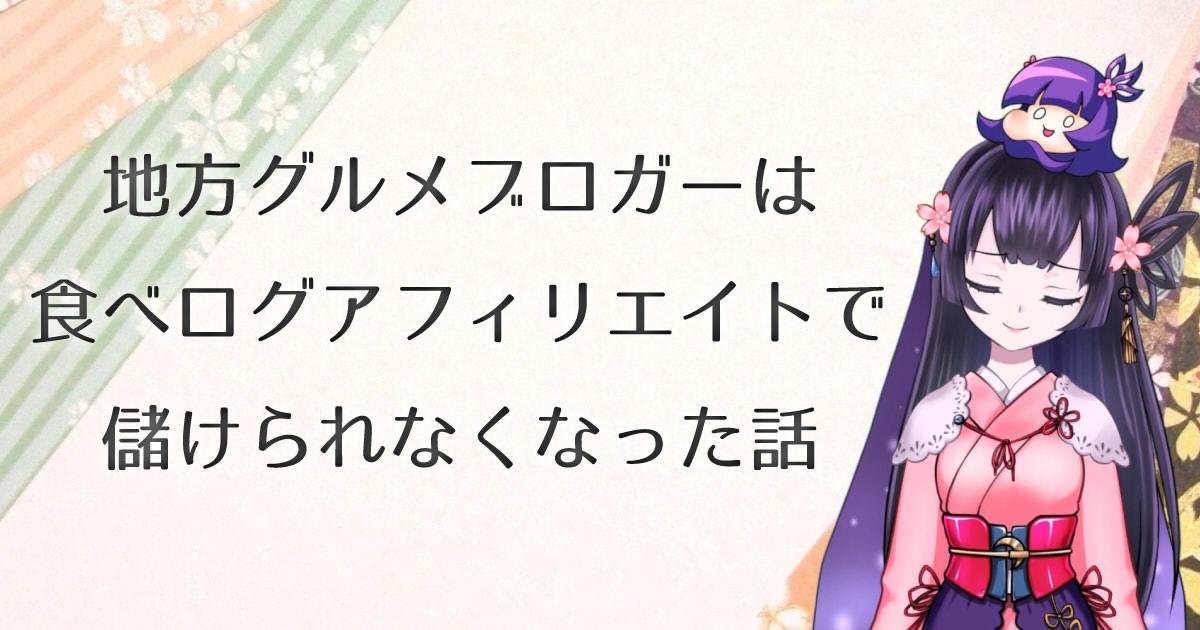 https://cdn-ak.f.st-hatena.com/images/fotolife/s/sakuyaoi/20190125/20190125000140.jpg