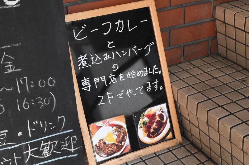f:id:sakuyaoi:20190126035040j:plain