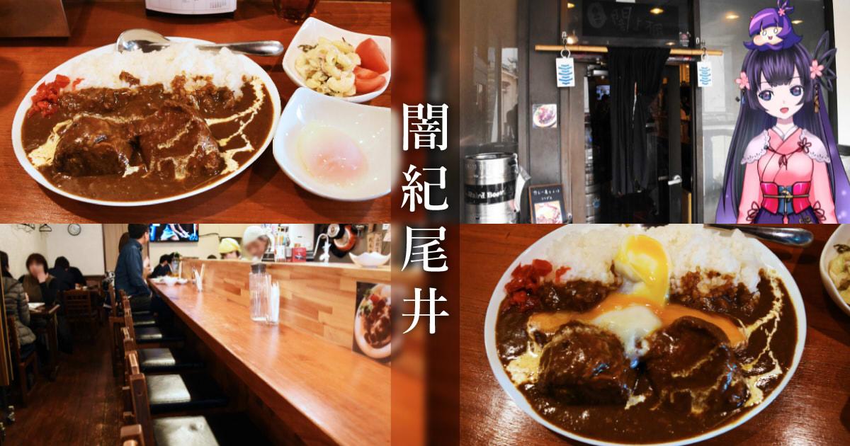 https://cdn-ak.f.st-hatena.com/images/fotolife/s/sakuyaoi/20190126/20190126035111.jpg
