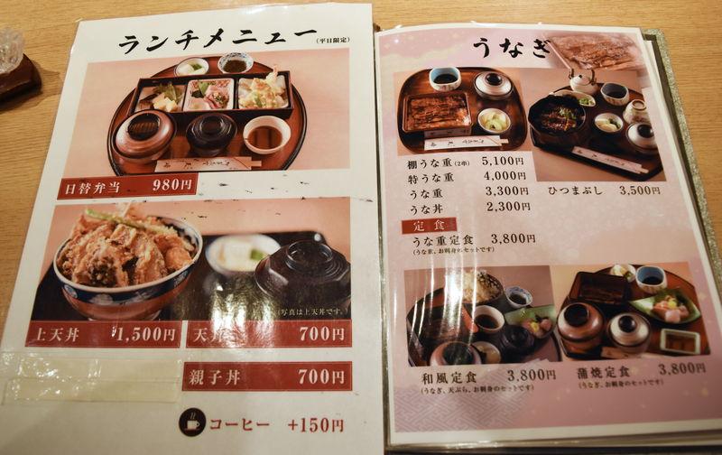 f:id:sakuyaoi:20190127235514j:plain