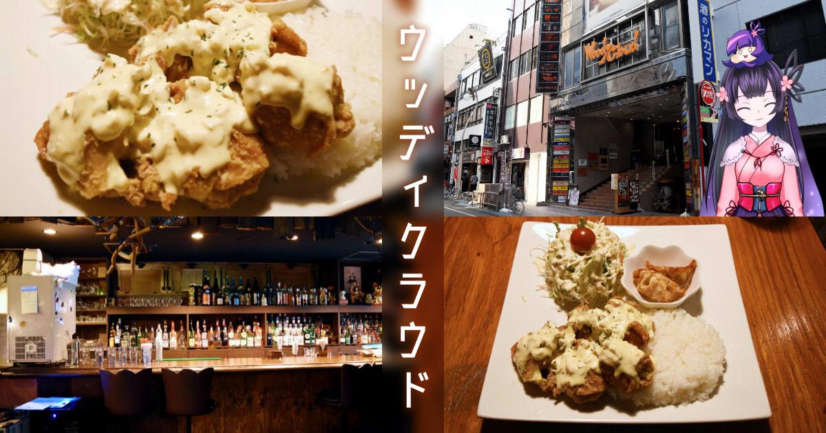 https://cdn-ak.f.st-hatena.com/images/fotolife/s/sakuyaoi/20190129/20190129012110.jpg