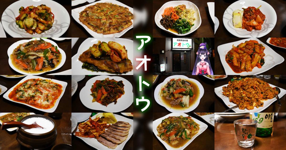 https://cdn-ak.f.st-hatena.com/images/fotolife/s/sakuyaoi/20190130/20190130025355.jpg