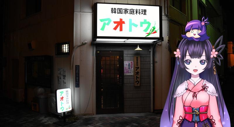 f:id:sakuyaoi:20190130025358j:plain