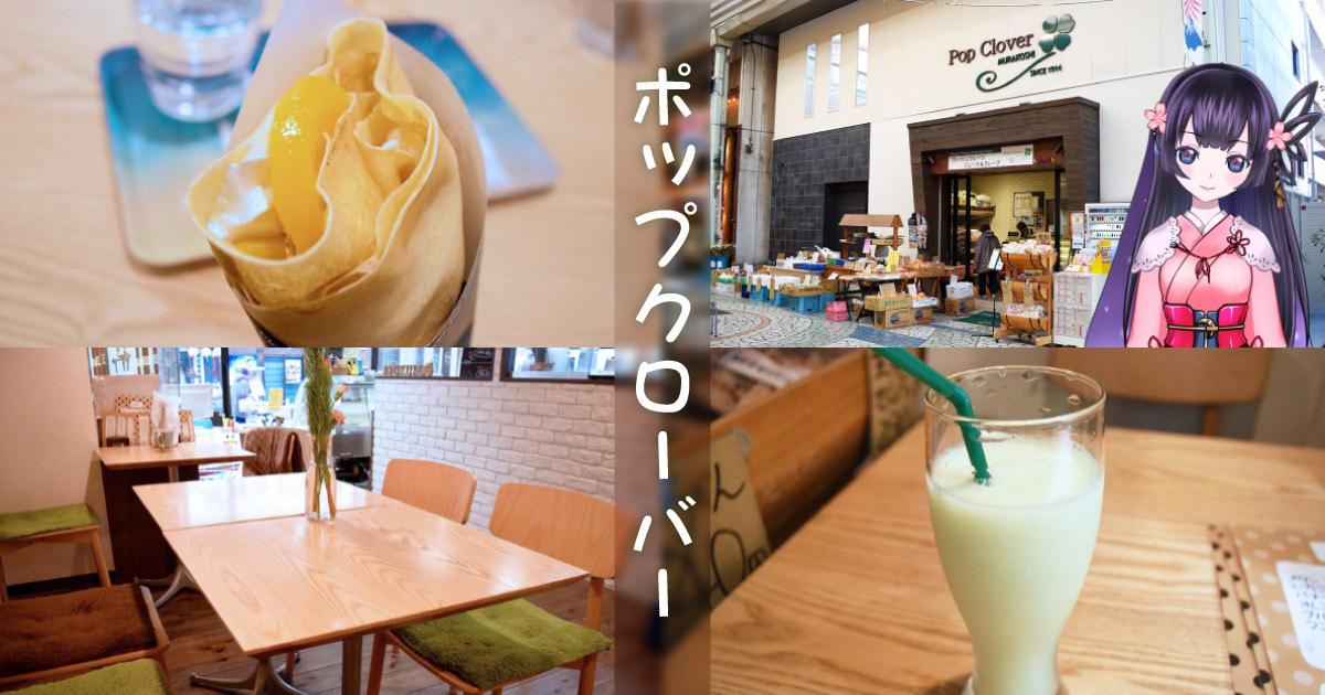 https://cdn-ak.f.st-hatena.com/images/fotolife/s/sakuyaoi/20190131/20190131021529.jpg