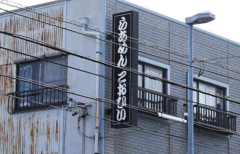 f:id:sakuyaoi:20190131234103j:plain