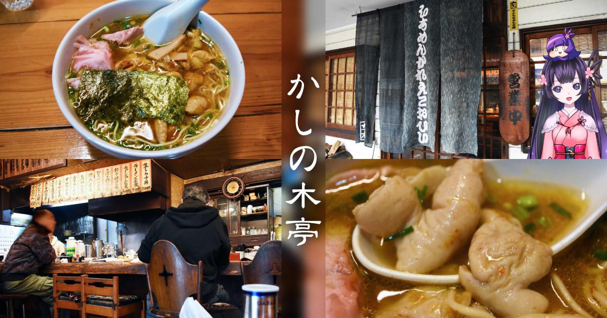 https://cdn-ak.f.st-hatena.com/images/fotolife/s/sakuyaoi/20190131/20190131234106.jpg