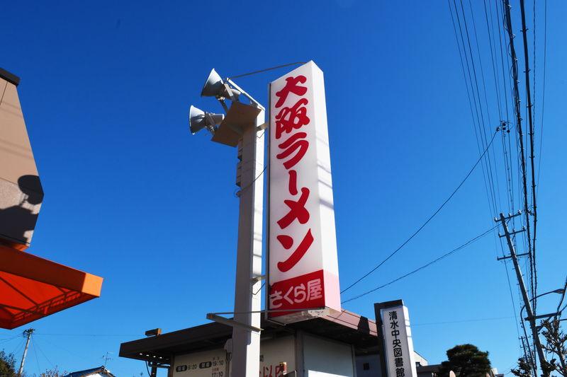 f:id:sakuyaoi:20190204050757j:plain