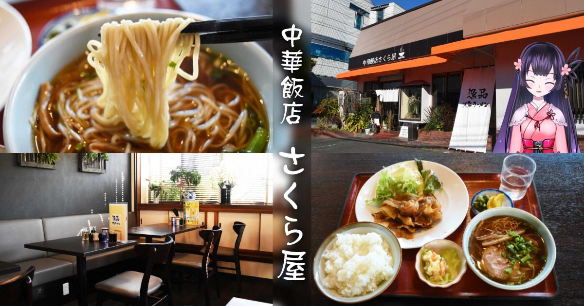 https://cdn-ak.f.st-hatena.com/images/fotolife/s/sakuyaoi/20190204/20190204050829.jpg