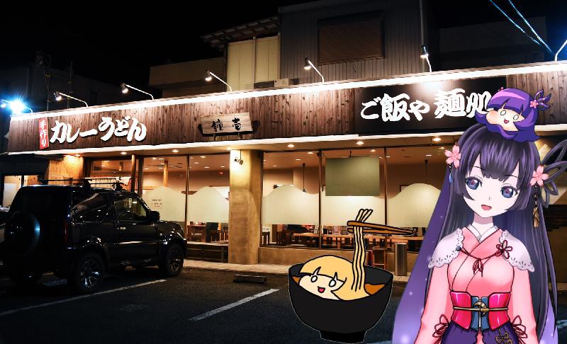 f:id:sakuyaoi:20190207094349j:plain