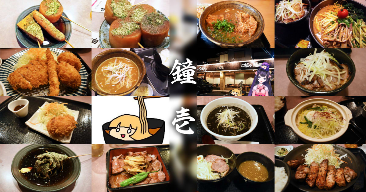 https://cdn-ak.f.st-hatena.com/images/fotolife/s/sakuyaoi/20190207/20190207094435.jpg