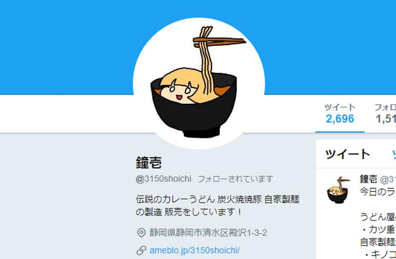 f:id:sakuyaoi:20190207094456j:plain
