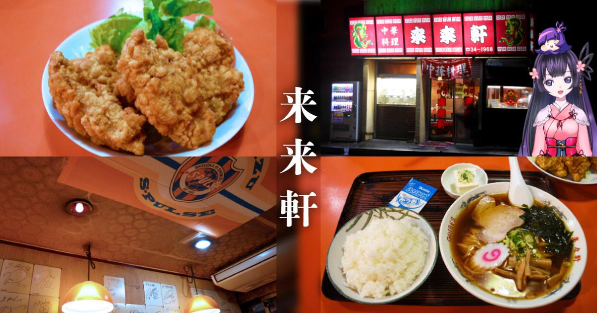 https://cdn-ak.f.st-hatena.com/images/fotolife/s/sakuyaoi/20190208/20190208011503.jpg