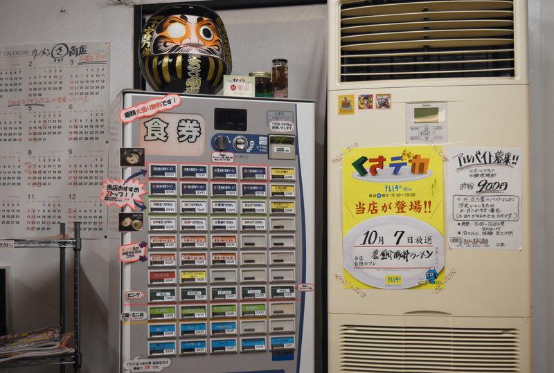 f:id:sakuyaoi:20190210033120j:plain
