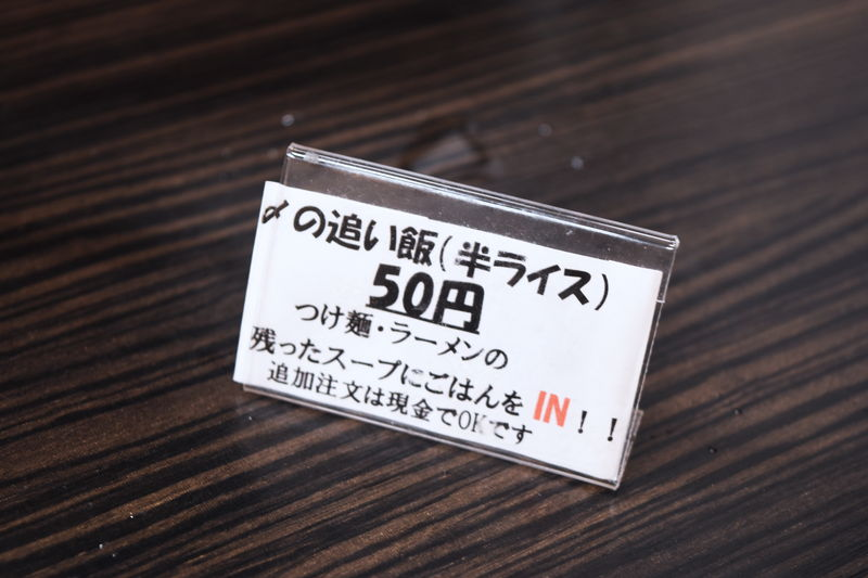 f:id:sakuyaoi:20190210033150j:plain