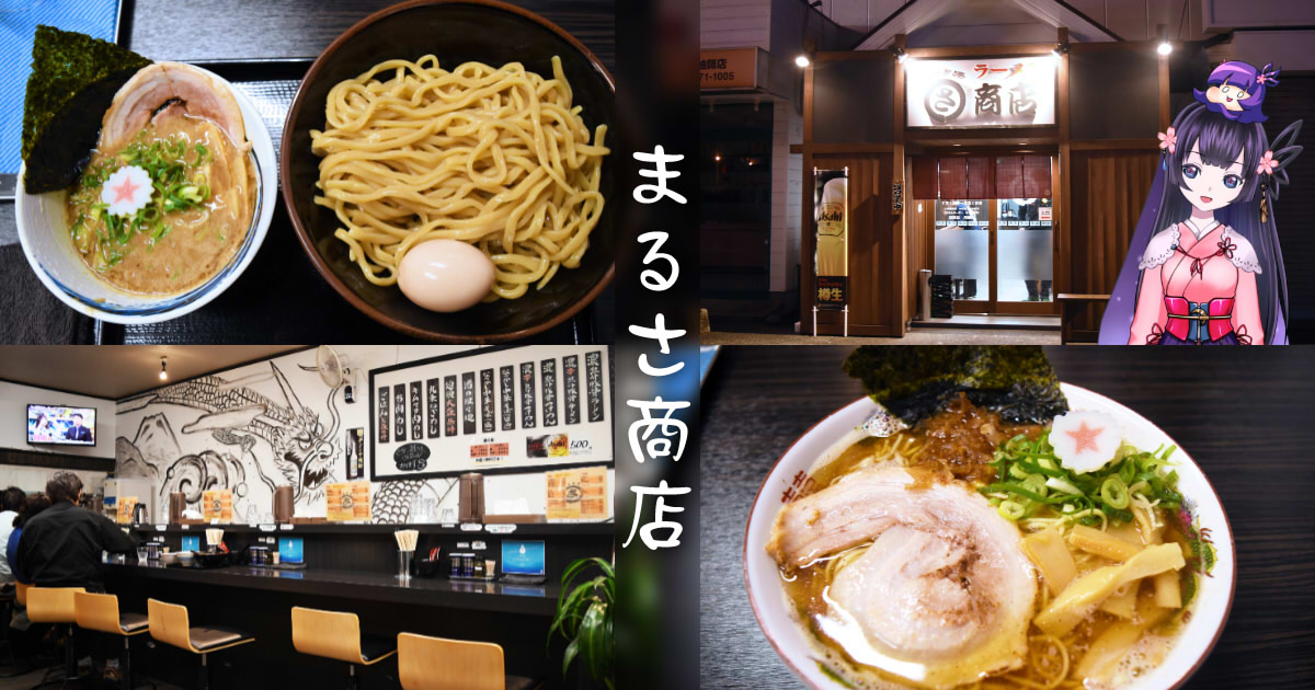https://cdn-ak.f.st-hatena.com/images/fotolife/s/sakuyaoi/20190210/20190210033157.jpg