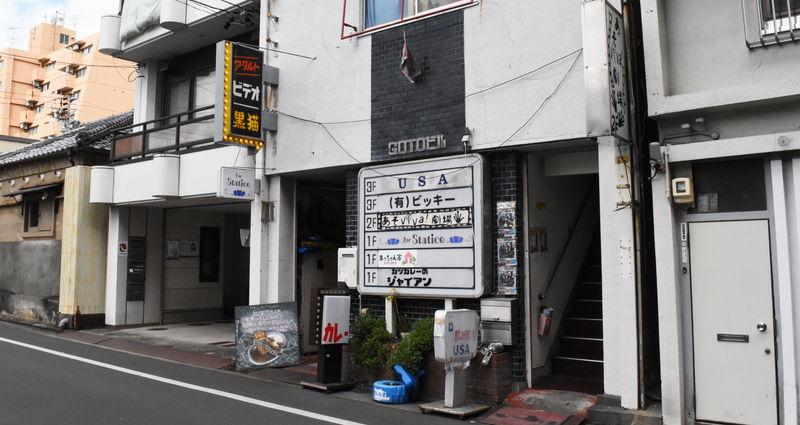 f:id:sakuyaoi:20190211043448j:plain