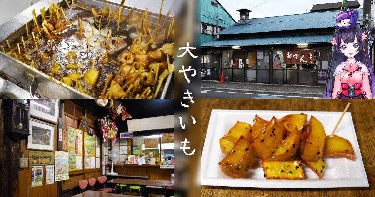 https://cdn-ak.f.st-hatena.com/images/fotolife/s/sakuyaoi/20190211/20190211165551.jpg