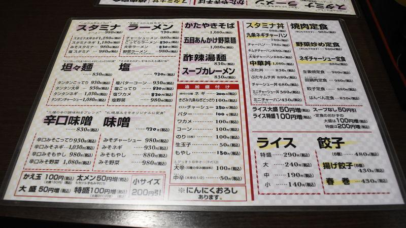 f:id:sakuyaoi:20190212013959j:plain