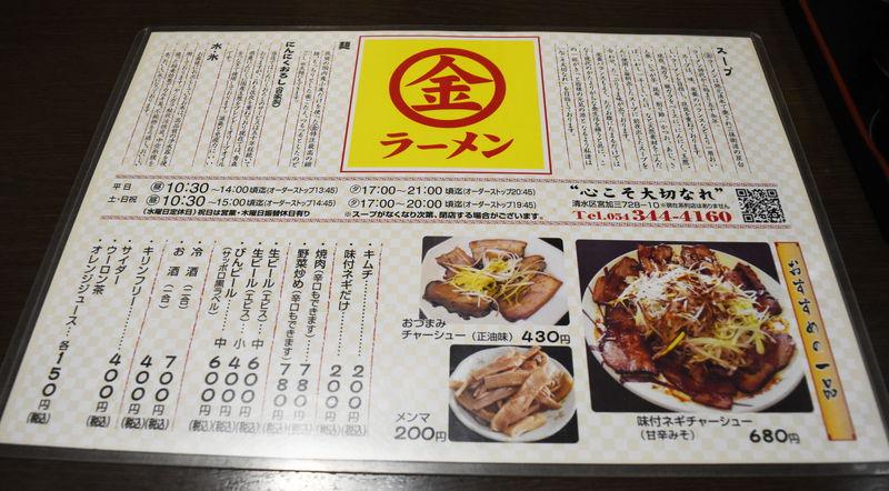 f:id:sakuyaoi:20190212014002j:plain