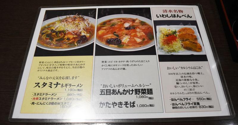 f:id:sakuyaoi:20190212014007j:plain