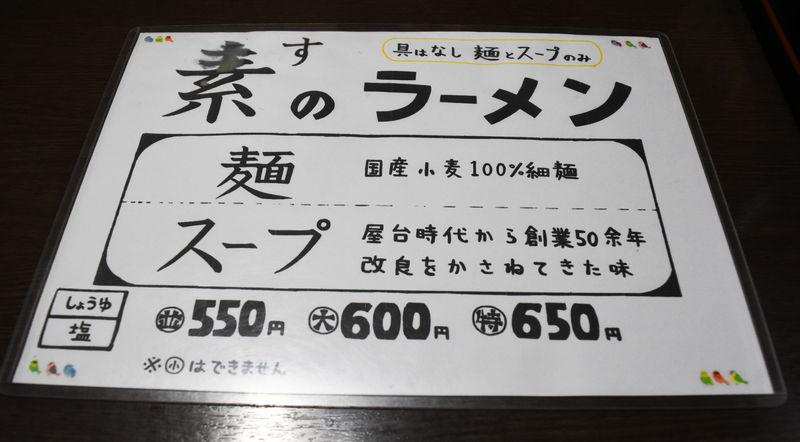 f:id:sakuyaoi:20190212014011j:plain