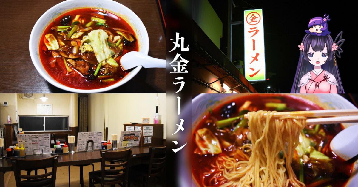https://cdn-ak.f.st-hatena.com/images/fotolife/s/sakuyaoi/20190212/20190212014048.jpg