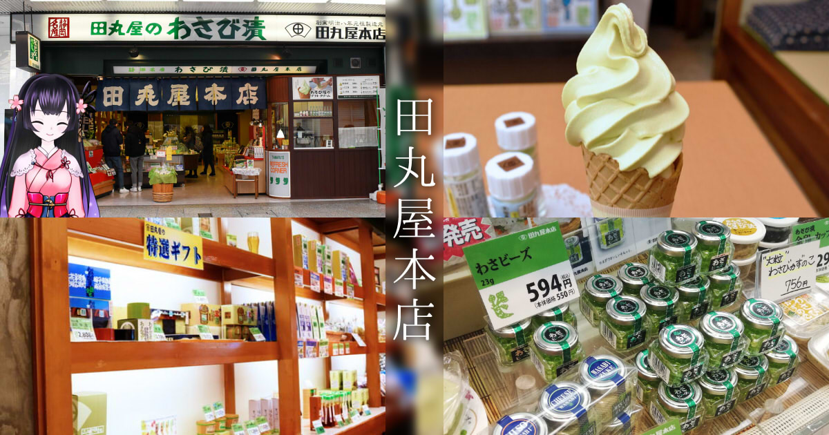 https://cdn-ak.f.st-hatena.com/images/fotolife/s/sakuyaoi/20190212/20190212091032.jpg