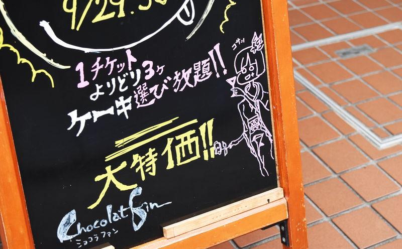 f:id:sakuyaoi:20190213200230j:plain