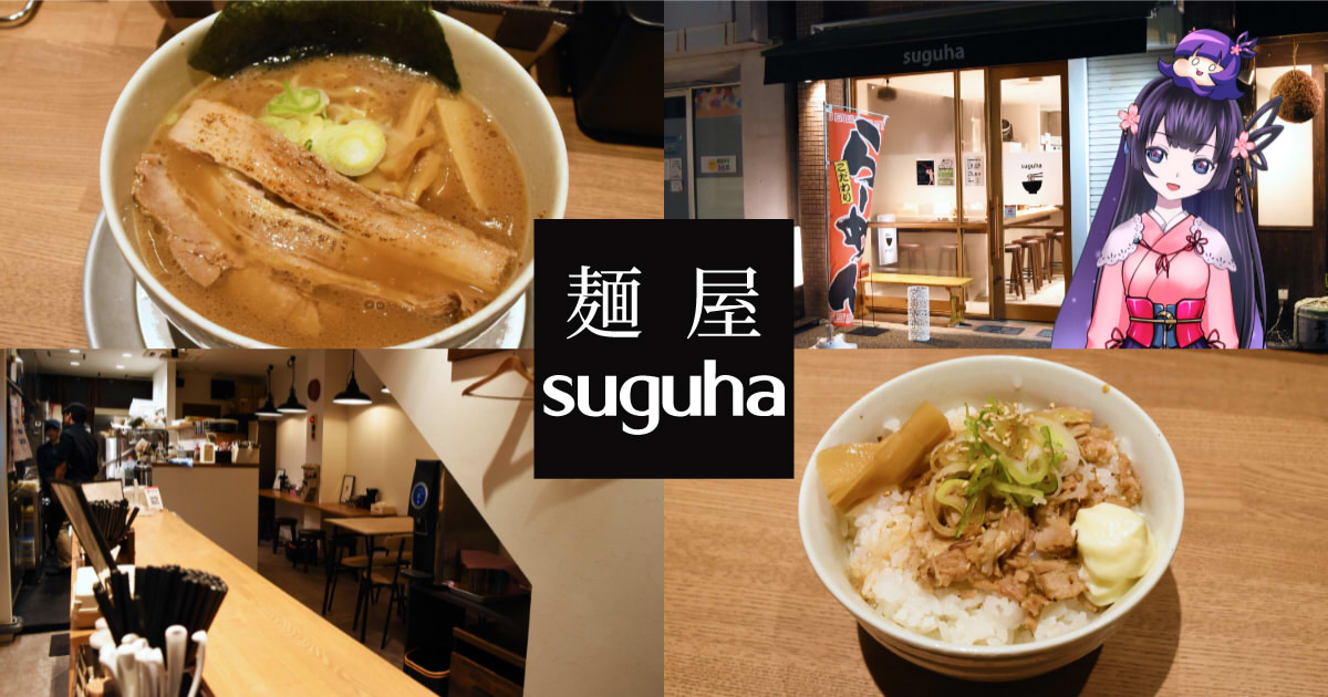 https://cdn-ak.f.st-hatena.com/images/fotolife/s/sakuyaoi/20190215/20190215020422.jpg