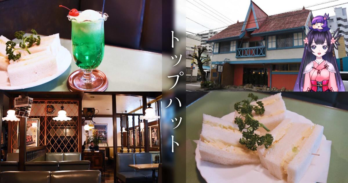 https://cdn-ak.f.st-hatena.com/images/fotolife/s/sakuyaoi/20190215/20190215030747.jpg