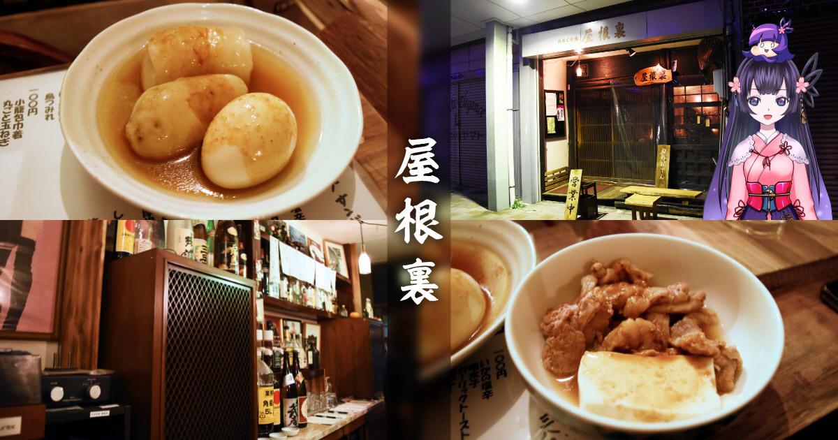 https://cdn-ak.f.st-hatena.com/images/fotolife/s/sakuyaoi/20190218/20190218032443.jpg