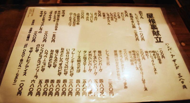 f:id:sakuyaoi:20190218032447j:plain