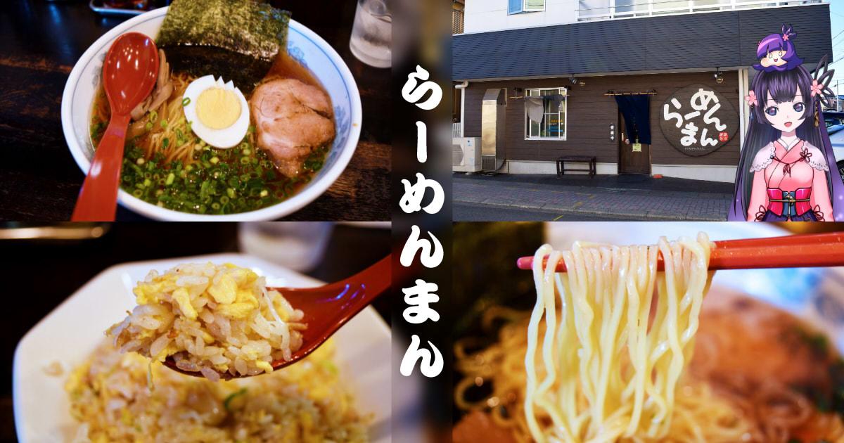 https://cdn-ak.f.st-hatena.com/images/fotolife/s/sakuyaoi/20190219/20190219020838.jpg