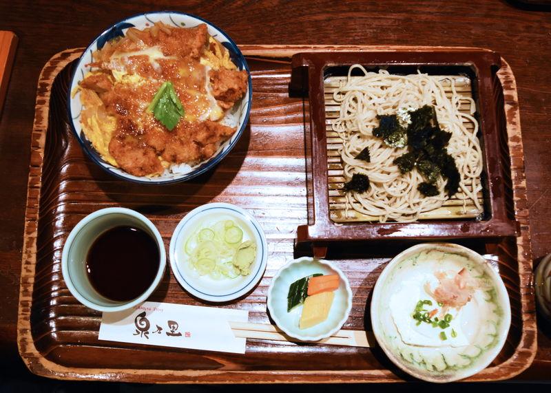 f:id:sakuyaoi:20190220211459j:plain