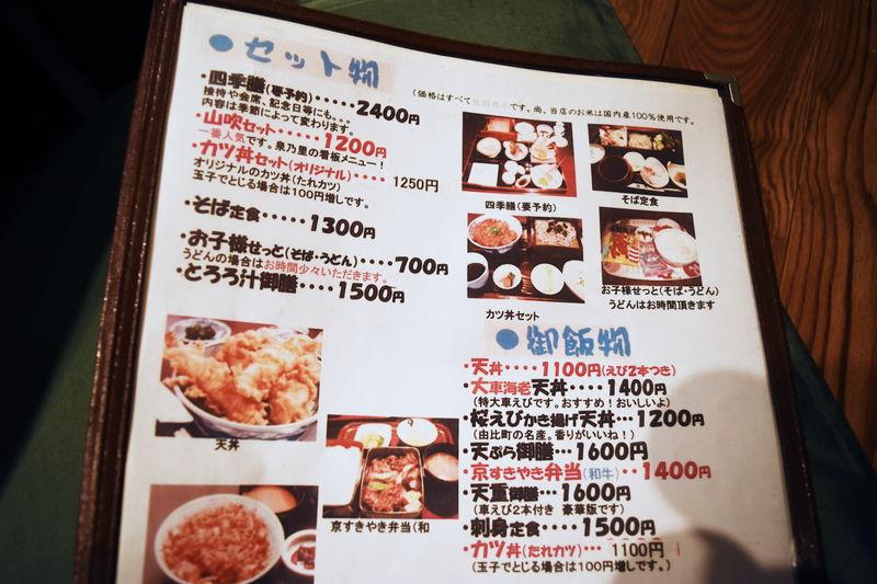 f:id:sakuyaoi:20190220211521j:plain